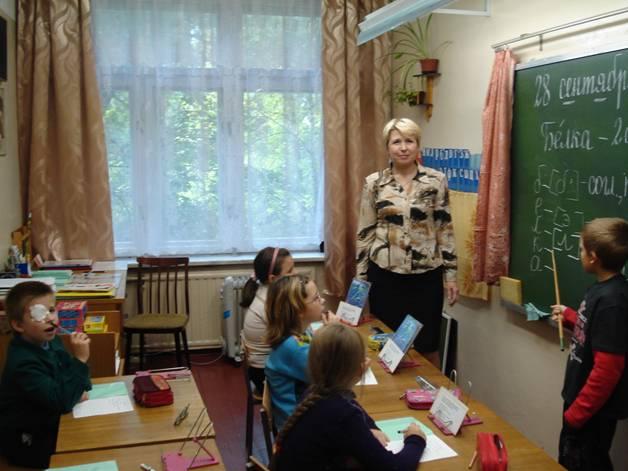 Школы интернаты с коррекцией речи